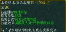 《火影忍者羁绊》1.51白神级攻略