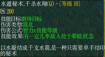 《火影忍者羁绊》1.8白暗部以上级别全辅助攻略