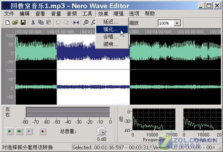 Nero-BurnigRom刻录软件实用技巧大搜罗(2)