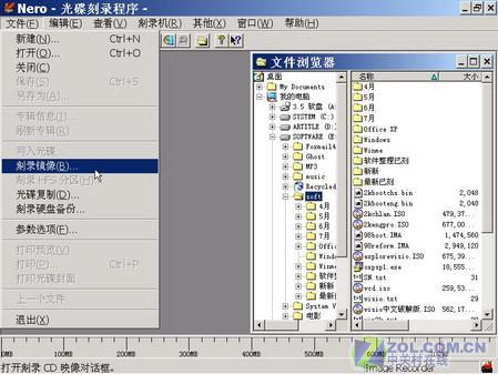 Nero-BurnigRom刻录软件实用技巧大搜罗(3)