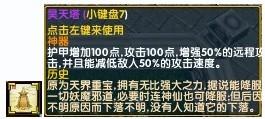 《三国群英传之崛起》十大神器介绍