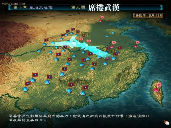 八年抗战2中文版攻略图片