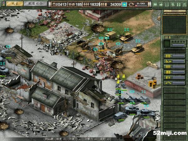 八年抗战2秘籍攻略图片