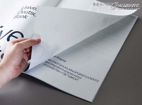 平面技巧:版式设计之13种类型