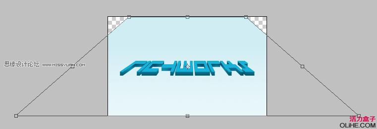 Photoshop制作水晶效果的3D立体字,PS教程,思缘教程网