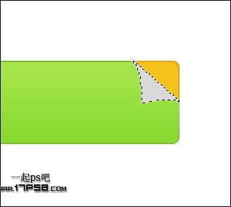 photoshop教程:制作绿色下载按钮