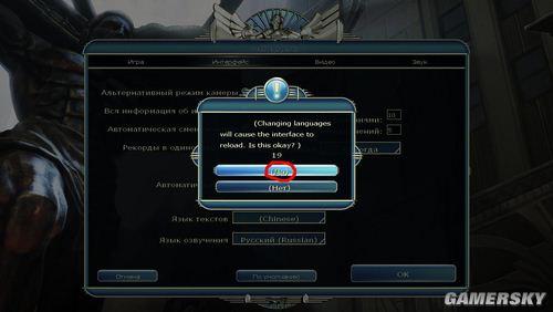 《文明5》俄文转换中文方法