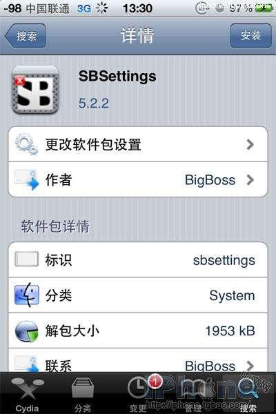 怎么设置SBSettings(系统增强)