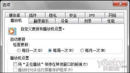 """巧用Windows7组策略为系统""""瘦身"""""""