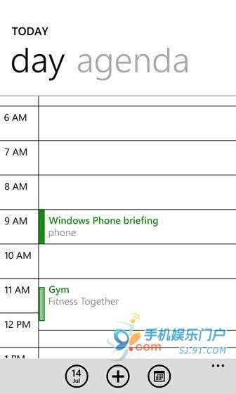 Windows Phone 7系统深度评测下
