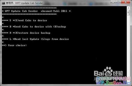 诺基亚Lumia 800刷机教程