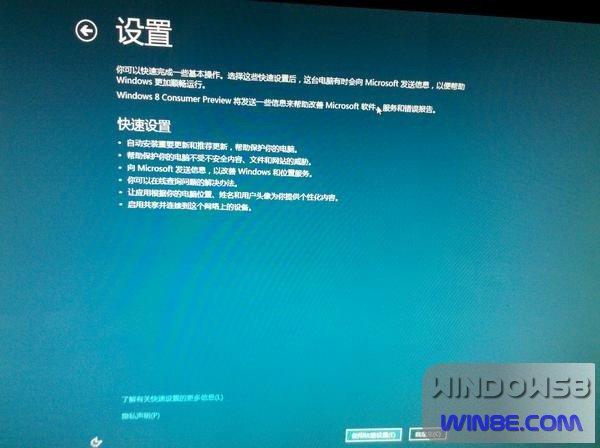Win8/Win7双系统安装图文教程Win8/Win7双系统安装图文教程【Win8之家出品:Win8e.com】