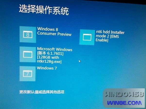 Win8/Win7双系统安装图文教程