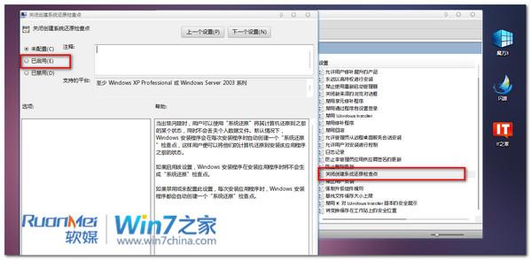 如何删除Win7病毒文件夹