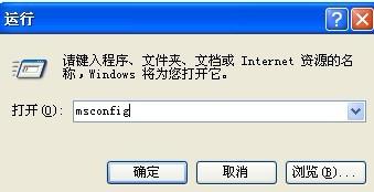 怎么取消开机自检,电脑开机自检取消方法