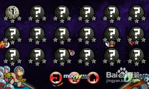 《战斗宇航员》攻略 战斗宇航员怎么玩(安卓版)