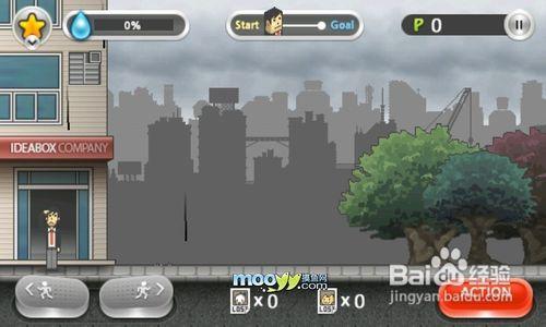 《下雨天2》攻略  Rainy Day2怎么玩(安卓版)