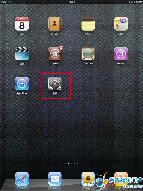 怎样查看iPad固件版本