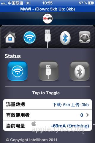 ipad共享iphone的wifi上网