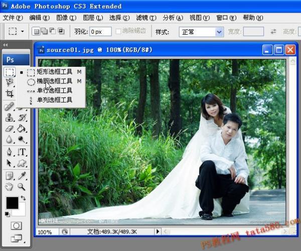 photoshop照片处理-照片羽化应用