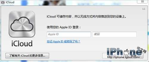如何更改Apple ID国家归属