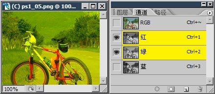 photoshop调色教程