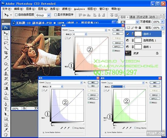 photoshop调色教程-梦幻神秘色调