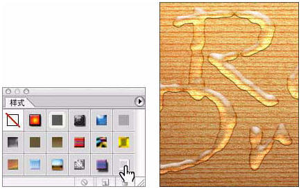 Photoshop制造水珠效果及水珠效果文字