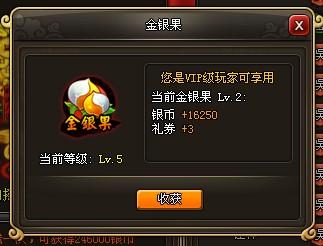 财源广进,《龙将》摇钱树玩法更新