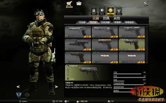 《战争前线》官方武器详细介绍