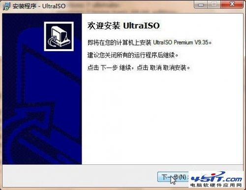 无光驱无U盘安装系统教程www.45it.com