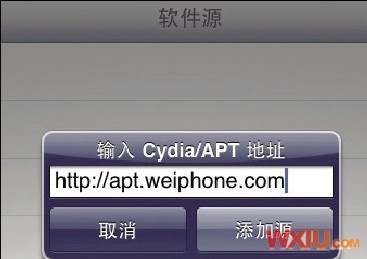 ipad如何利用iFile来传输文件