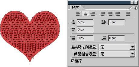 ps基础-路径文字排版技巧