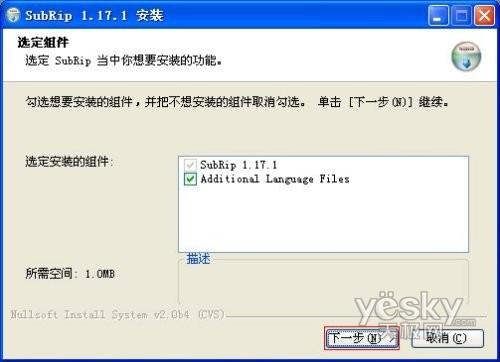 sub中文字幕转换为srt或ssa格式2