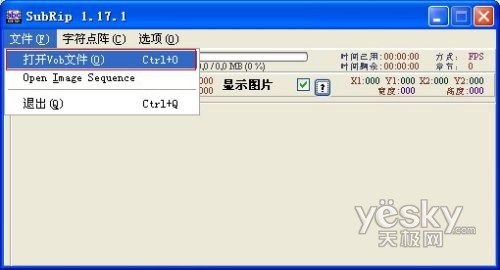 sub中文字幕转换为srt或ssa格式3