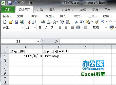 excel中TEXT函数运用方法