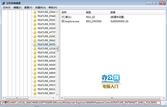 IE7、IE8无法访问ftp怎么办