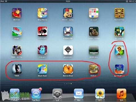批量移动iPhone/iPad应用图标的方法