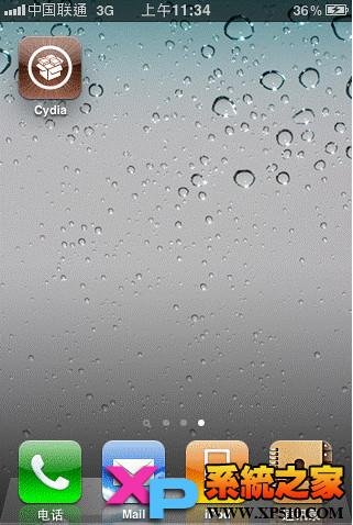 Cydia怎么安装应用?AppStore软件商店怎么用?