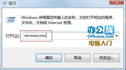 防止IP被盗 保护电脑安全