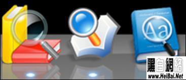 Mac中的三款词典翻译工具软件横向对比