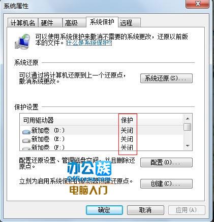 如何延长固态硬盘寿命,Trim功能减少擦写操作