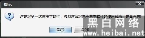 U盘加密器为你的U盘加一把锁