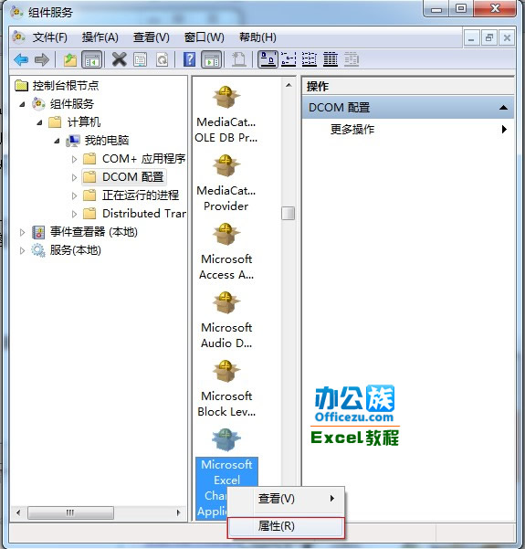 Excel2003内存或磁盘空间不足的解决方法
