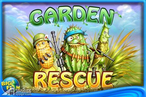 《花园守护者》三大系统完美攻略
