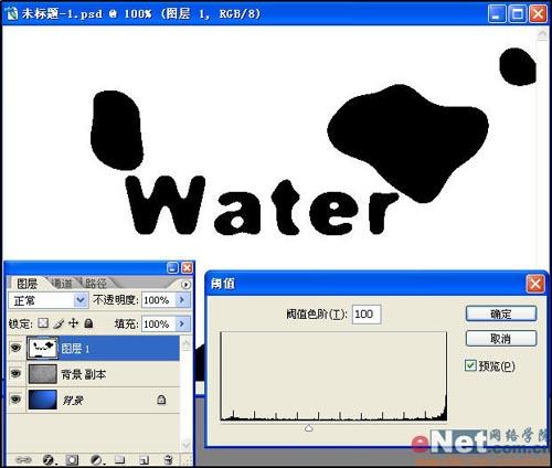 ps文字特效-打造水珠文字