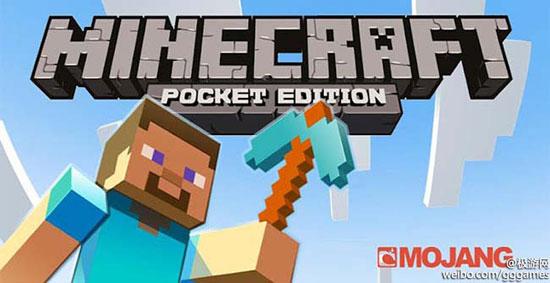 我的世界新手指南,Minecraft PE版本存档用法