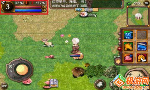 《RO仙境传说》设置宠物自动捡取和说话攻略