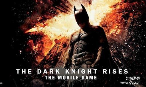 《蝙蝠侠:黑暗骑士的崛起》第一章任务2通关攻略
