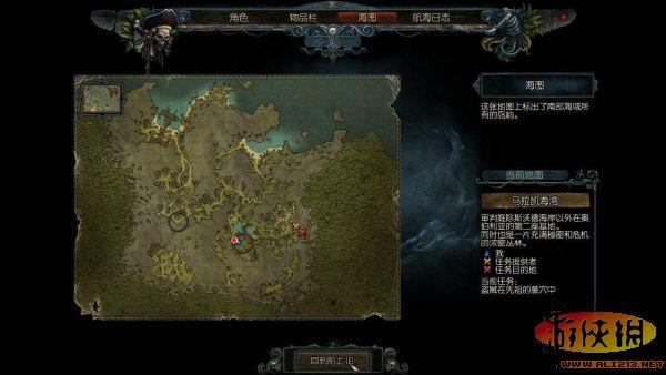 《崛起2:黑暗水域》3张马拉凯地图介绍